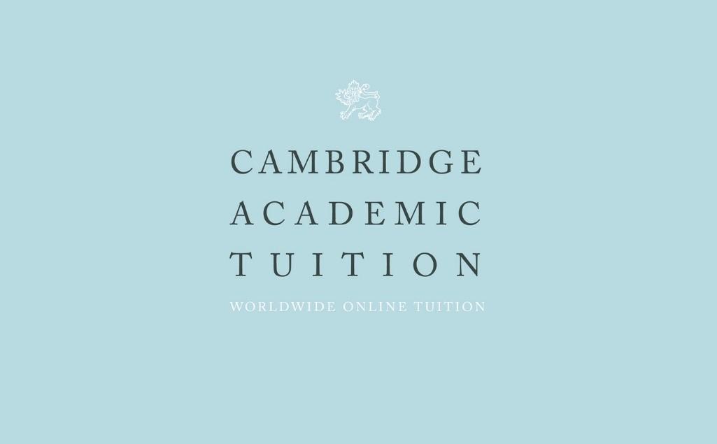 Cambridge academic tuition logo